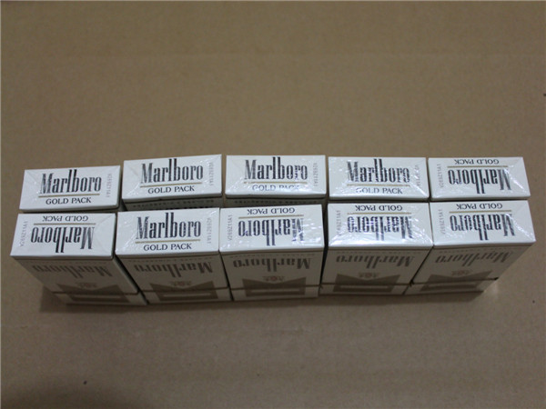 How much is a pack of cigarettes Benson Hedges in UK